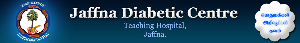 Diabetic Center Jaffna Teaching Hospital