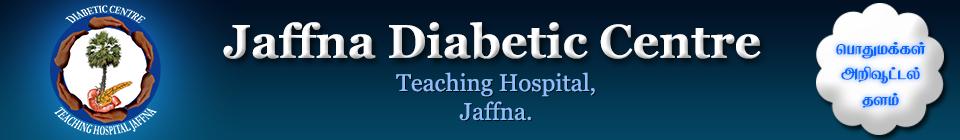 Diabetic Center Jaffna Teaching Hospital